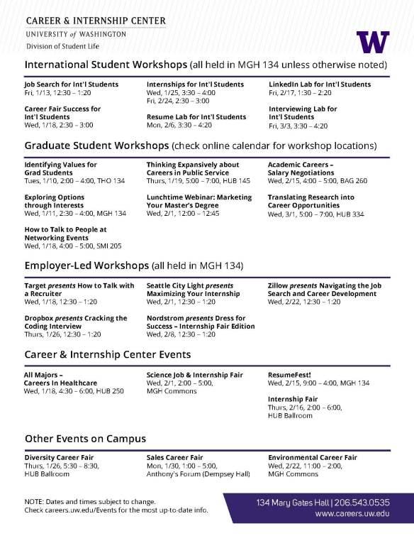 Winter 2017  Calendar - Career  Internship Center_Page_2.jpg